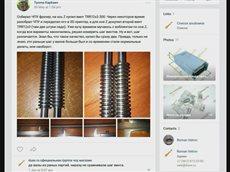 Негативный отзыв на Duxe.ru