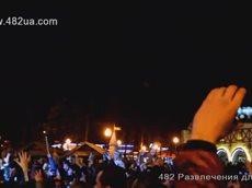 Helloween в Харькове в парке Горького чать 3.avi